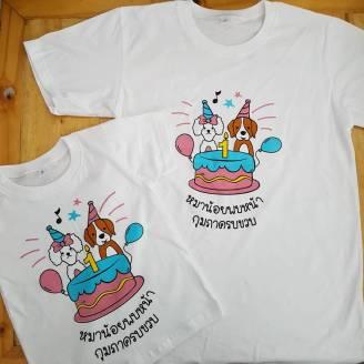 ตัวอย่างผลงานเสื้อสกรีน